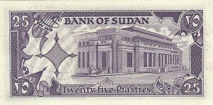 Caratteristiche della sterlina sudanese